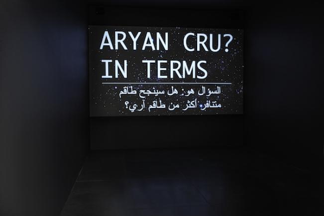 http://yazankhalili.com/files/gimgs/th-50_141114_OCA_utstilling_0022w.jpg